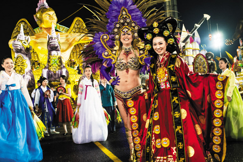 carnaval psy
