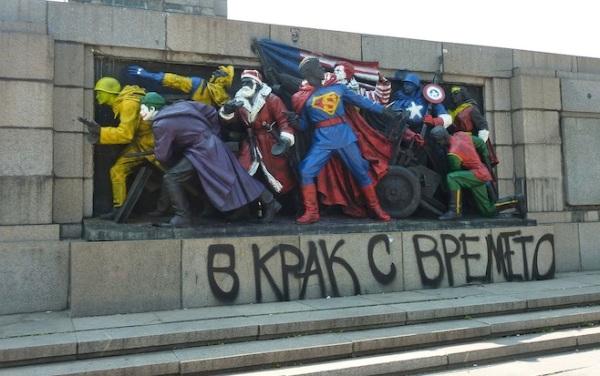 Bulgaria-soviet-monument-painted
