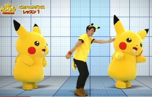 pikachu_dance